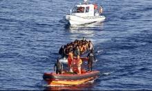 إنقاذ 26 مهاجرا قبالة ليبيا ومخاوف من فقدان آخرين