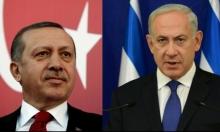 محادثات تطبيع العلاقات الإسرائيلية التركية تتجدد