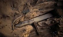 قطعة أثرية مصرية نهبها ديان تعرض للبيع