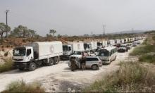 سورية: إدخال مساعدات لمضايا والزبداني وكفريا والفوعة