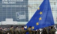 نظام جمركي جديد في الاتحاد الأوروبي