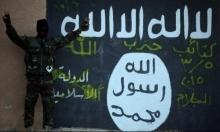 حرب النفوذ بين القاعدة وداعش