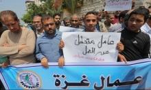 وقفة لعمال غزة بمناسبة يوم العمال العالمي