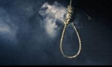 السعودية: إعدام المواطن الـ89 لعام 2016