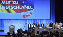 ألمانيا: اليمين الشعبوي يتبنى خطابًا مناهضًا للإسلام