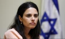 شكيد تطالب بتطبيق القانون الإسرائيلي  على الضفة الغربية المحتلة