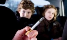 دراسة: التدخين بالمنزل ضرر كبير على الأطفال