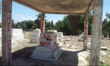 محكمة الصلح ترجئ البت بقضية مقبرة القسام