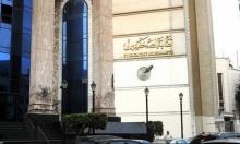 القاهرة: الشرطة المصرية تداهم نقابة الصحفيين وتعتقل صحفيَين