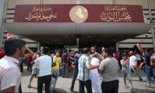 العراق: تشديد الأمن في بغداد واستدعاء ميليشيات الحشد الشعبي