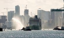سفينة سياحية أميركية تتجه لكوبا لأول مرة منذ نصف قرن