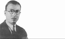 إبراهيم طوقان... روحه فوق راحته