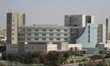بئر السبع: إصابة شاب عربي سقط في ورشة بناء