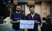 الأمن المصري يحاول تبرير اقتحام نقابة الصحافيين