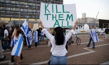 282 عملية منذ أكتوبر وتراجع عدد القتلى الإسرائيليين