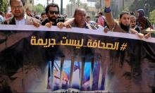 مصر: نقابة الصحفيين تدعو لإقالة وزير الداخلية