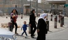 """""""ماحاش"""" يقرر عدم التحقيق بإعدام الشقيقين الفلسطينيين بقلنديا"""