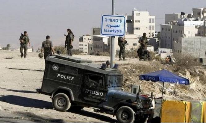 القدس: إخطارات هدم وإخلاء أبنية في العيسوية