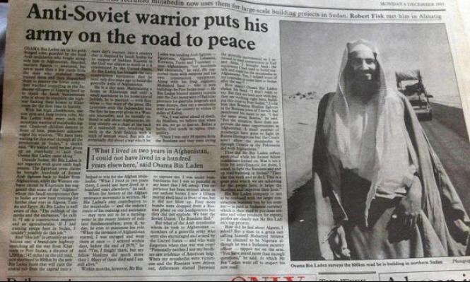 """في تغطيتها لعملية بن لادن: """"سي آي إيه"""" تثير السخرية"""