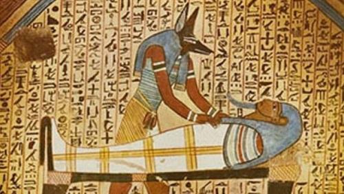 أقدم سحر فرعونى 704
