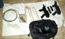 اعتقال 18 مشتبها بتجارة السلاح والمخدرات