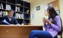 أم الفحم: طلاب الإعلام بالأهلية يطلقون ״دانة״