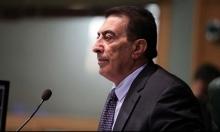 الأردن ينفي المشاركة الإسرائيلية في قمة برلمانية نسائية