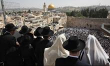 """""""القدس السفلى"""": تهويد من تحت الأرض"""