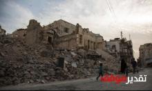 حلب تتحدى إصرار روسيا فرضَ إرادتها على السوريين