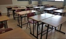 إضراب تلاميذ الثانويات مستمر الأربعاء