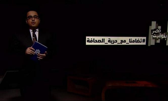 """""""بتوقيت مصر"""" يطفئ أنواره: أسود كالأحد الأسود"""