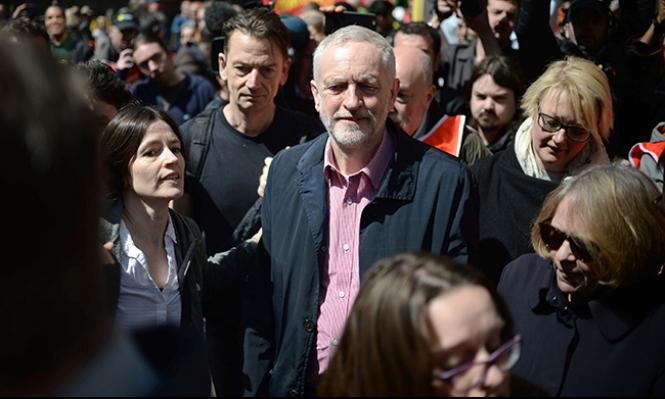 بريطانيا: إقالة 50 عماليا سرا من تيار مناهض لإسرائيل