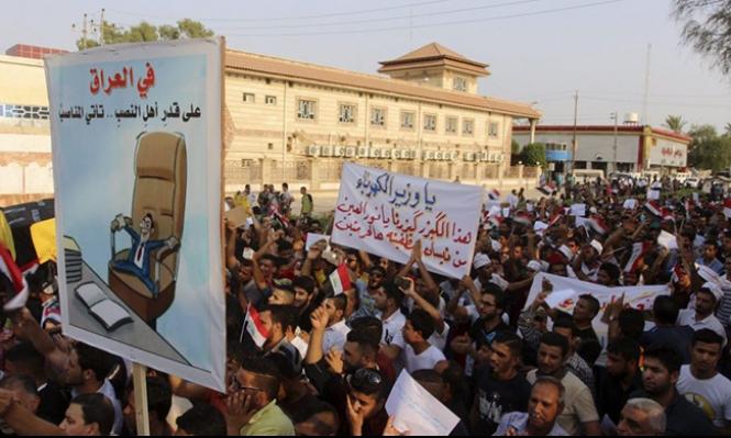 ثلث العالم العربي دفع رشاوى لتلقي خدمات
