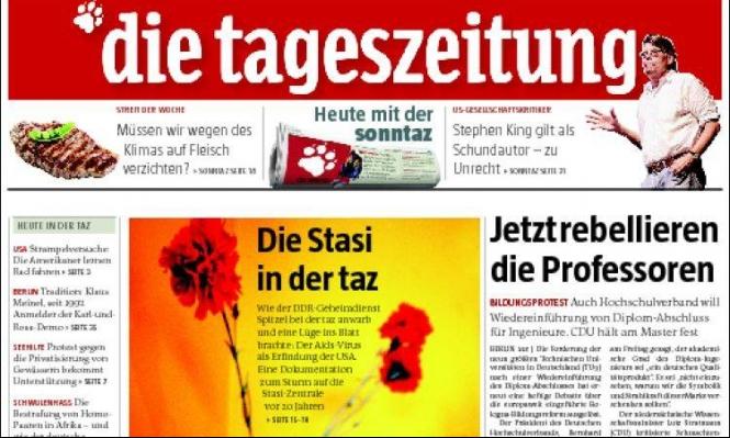 صحيفة ألمانية تصدر بالتركية تنديدا بتضييقات إردوغان