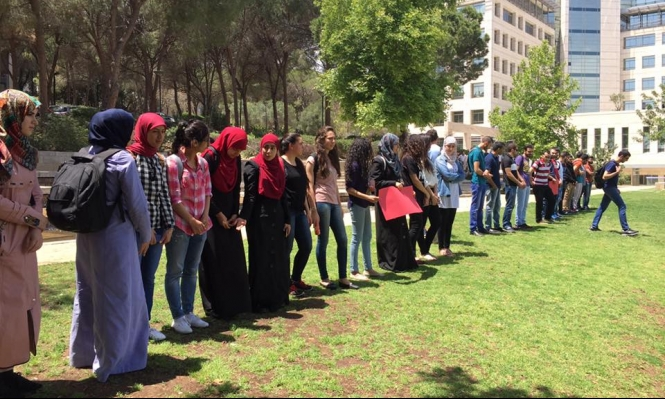 التخنيون: وقفة احتجاجيّة تضامنًا مع حلب