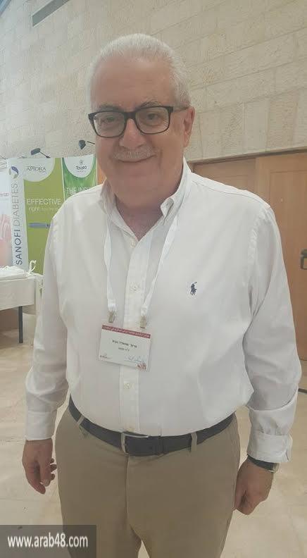 الناصرة: مؤتمر حول مرض السكري ورمضان