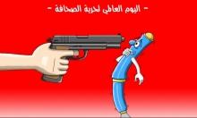 """""""جمهورية حظر النشر العربية"""""""