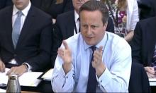 كاميرون: بريطانيا ستستقبل مزيدا من الأطفال السوريين اللاجئين