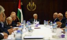 """""""تنفيذية"""" المنظمة تقرر تحديد العلاقة فورا مع الاحتلال"""