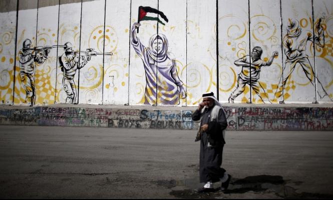 """صدور الجزء الثاني من """"قضية فلسطين ومستقبل المشروع الوطني"""""""