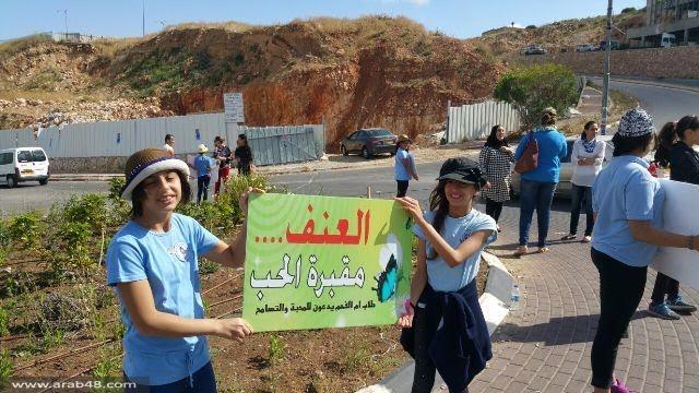 طلاب أم الفحم: لا للسلاح، نريد العيش بأمان