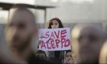 حلب: هدوء حذر والتزام النظام بالهدنة الأميركية الروسية