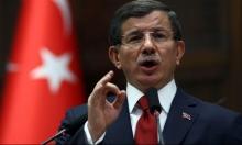 تركيا: مؤتمر للحزب الحاكم لاستبدال داود أوغلو