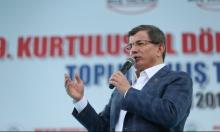 داود أوغلو يستقيل وينفي خلافات مع إردوغان