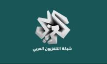 """التلفزيون العربي يطلق قناة """"العربي +2"""" قريبًا"""