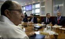 نتنياهو ويعالون أخفيا معلومات كبيرة عن الوزراء أثناء حرب غزة