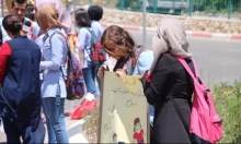 أم الفحم: مسيرات طلابية لنبذ العنف وتغليب الحوار