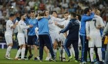 10 أرقام حققها ريال مدريد بتأهله لنهائي أبطال أوروبا