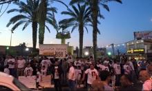شفاعمرو: مسيرة المشاعل الصامتة حدادًا على ميرفت أبو جليل