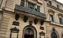 """القاهرة: إحالة أوراق متهمين للمفتي في قضية """"التخابر مع قطر"""""""
